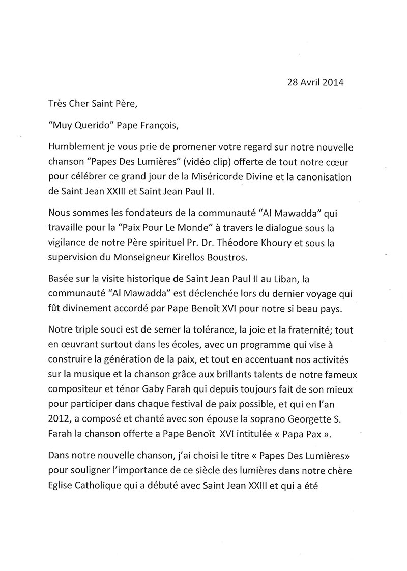 almawadda-letter-to-pope-1