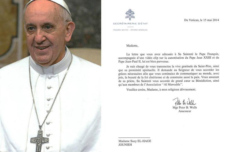 pope-letter-almawadda